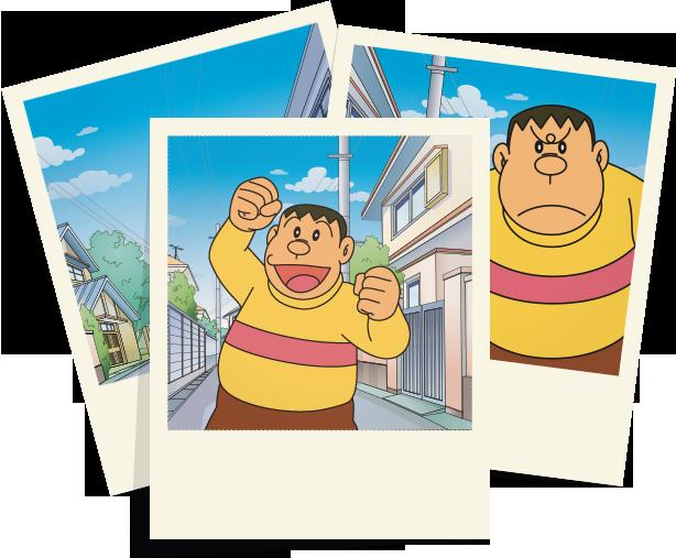 Doraemon Karakterleri Gian